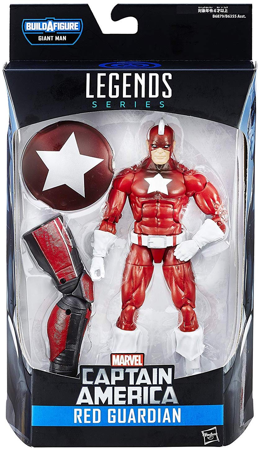 Marvel Legends Giant Man Series Red Guardian